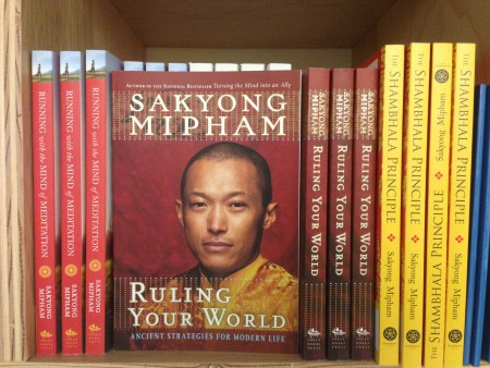 ruling your world sakyong